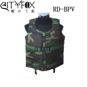 Police Camouflage Floating Body Armor Bulletproof Vest
