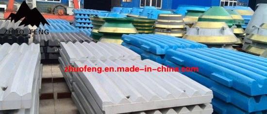 High Manganese Steel Jaw Crusher Spare Wear Parts -- Jaw Plate pictures & photos