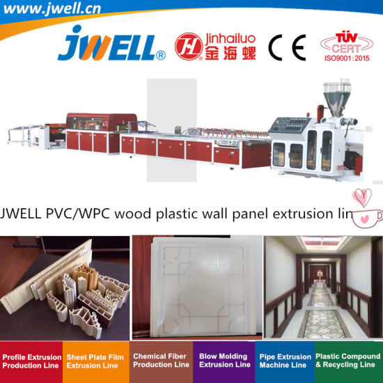 Jwell- PVC Plastic Wood Quick Assembling Board|Bamboo-Wood Fiber Integrated Wallboard Recycling Profile Making Extrusion Machine for Decoration
