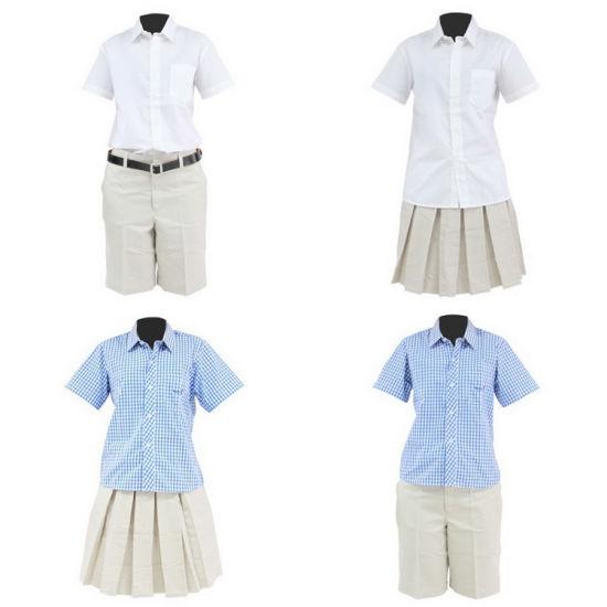 Custom Made Primary Kids School Uniform