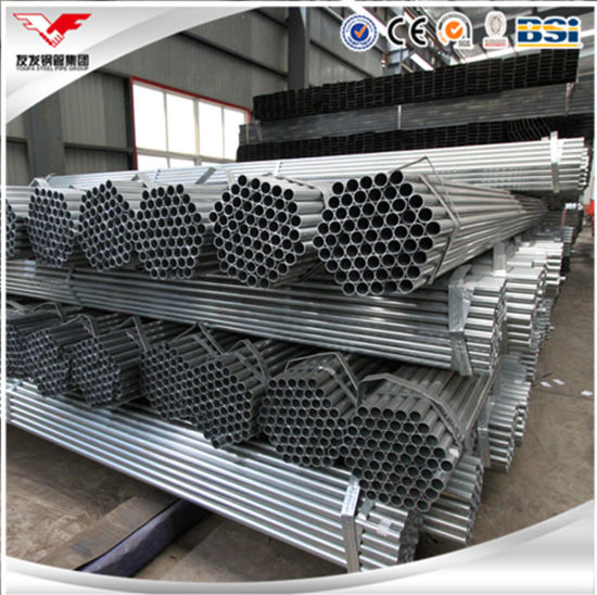 Galvanized Pipe 1/2 Inch 3/4 Inch 1inch 1 1/4 Inch 1 1/2 Inch & China Galvanized Pipe 1/2 Inch 3/4 Inch 1inch 1 1/4 Inch 1 1/2 Inch ...