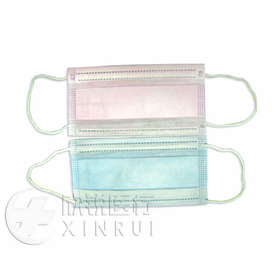 Disposable 3-Ply Non-Woven Children's Face Mask with Ear Loop