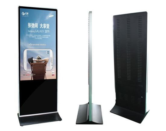 "65"" Floor Stand Digital Signage Player, Floor Standing Advertising Display with Androidtag pictures & photos"