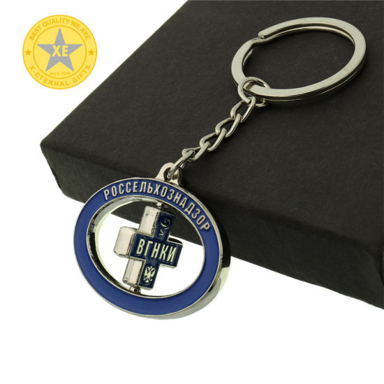 Spinning Metal Keychain with Epoxy Domed Logo