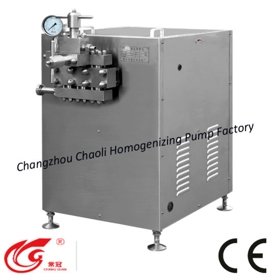 Small Homogenizer Mixer of Reasonable Price pictures & photos