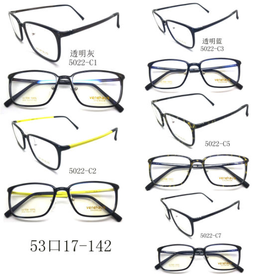 Men and Women Fashion Ultem Optical Glasses pictures & photos