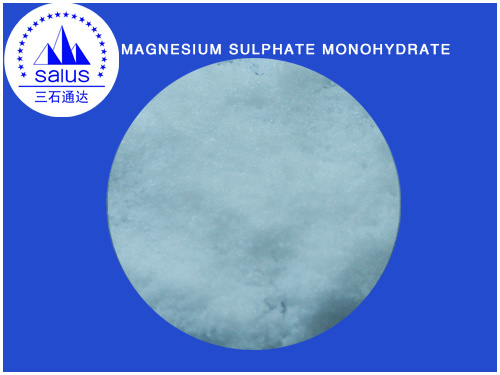 Factory Price Magnesium Sulphate with Best Quality pictures & photos