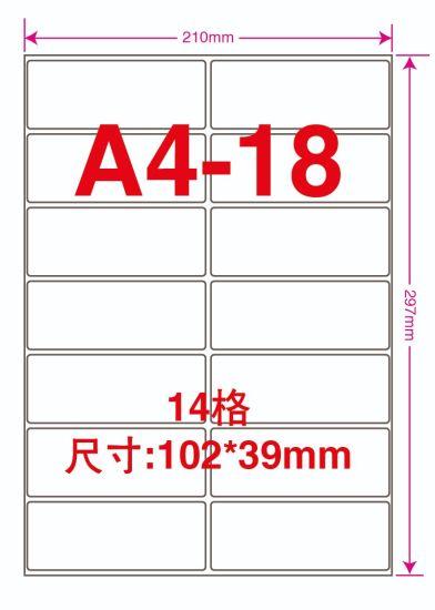 Adhesive Address Sticker 30PCS A4 Amazon Fba Shipping Labels for Carton Mark