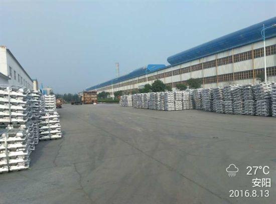 Chinese Manufacturers Pure Aluminum Ingot Price
