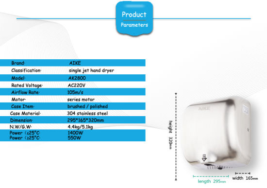 Automatic Electric Fast Dry Power Flow Jet High Speed Chrome Eco Hand Dryer pictures & photos