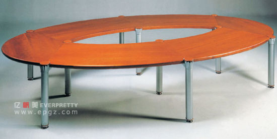 China Cheap Office Round Wooden Conference Table For Meeting Bc - Cheap meeting table