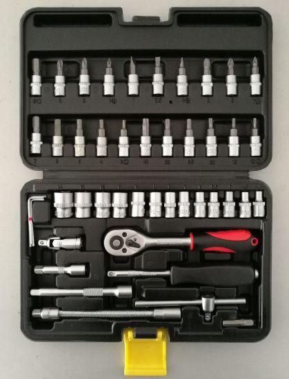 """46PCS Professional 1/4""""Dr Socket Set (FY1046B1)"""