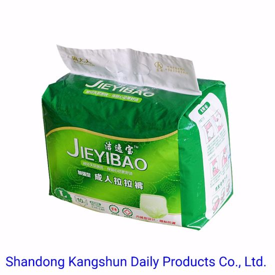 Hot Sale Leak Guard A Grade Diapers Disposable Adult Pant Diaper for Adult