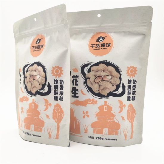 Customized Printing Food Packing Bags for Stand up Zipper Pouch