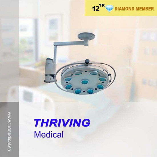 Hot Sales Cold Light Shadowless Hospital Operating Lamp (THR-L739-II)