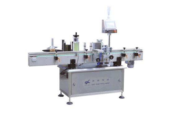 Xiaoteng Automatic Vertical Round Bottle Labeling Machine