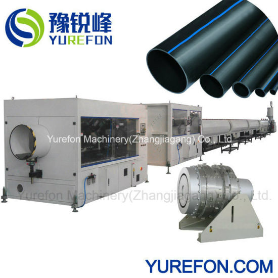 PE HDPE LDPE PPR Plastic Water Gas Oil Supply Hose Pipe Tube Extrusion Production Line Single Screw Extruder Pipe Making Machine pictures & photos