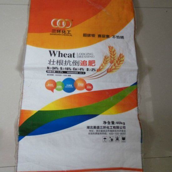 Coating PP Bag Price, PP Woven Bag Garbage Packing Bag pictures & photos