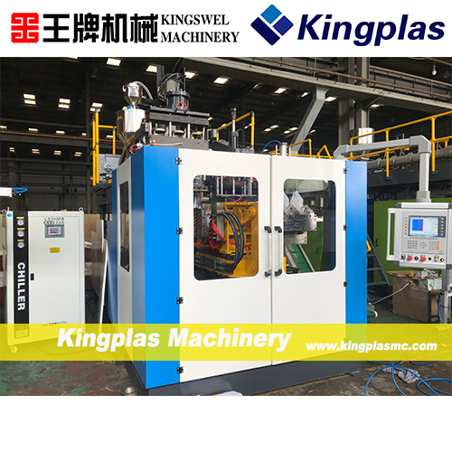 Automatic HDPE PP PVC Plastic Bottle Blow Molding Extrusion Blowing Moulding Making Machine