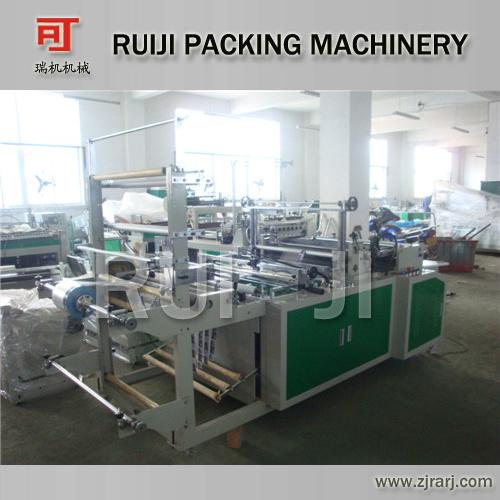Side Sealing Plastic Garment Bag Making Machine