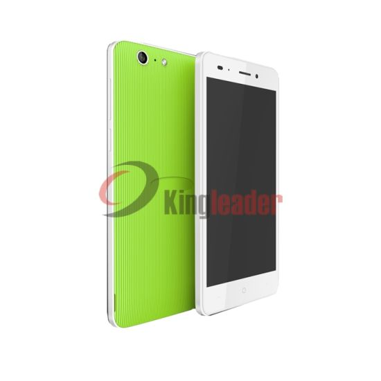 China 4G FDD Mt6735 Quad-Core Android5 1 Smartphone with Ce (S508