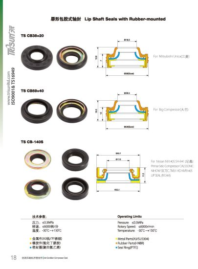 Auto AC Compressor Seal for GM, Lip Seal, Mechanical Seal
