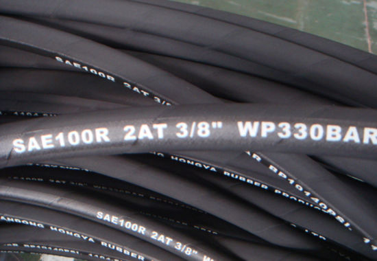 China Steel Wire Braided Reinforced Rubber Covered Hydraulic Hose ...