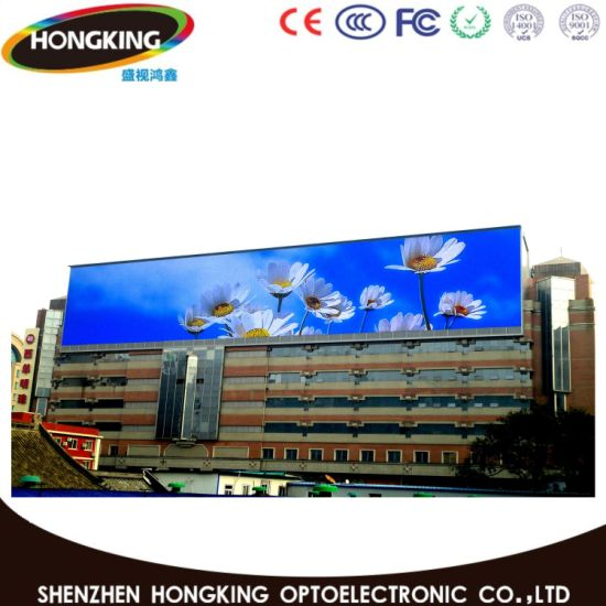 High Brightness Power Saving P10 Rental LED Display Screen pictures & photos