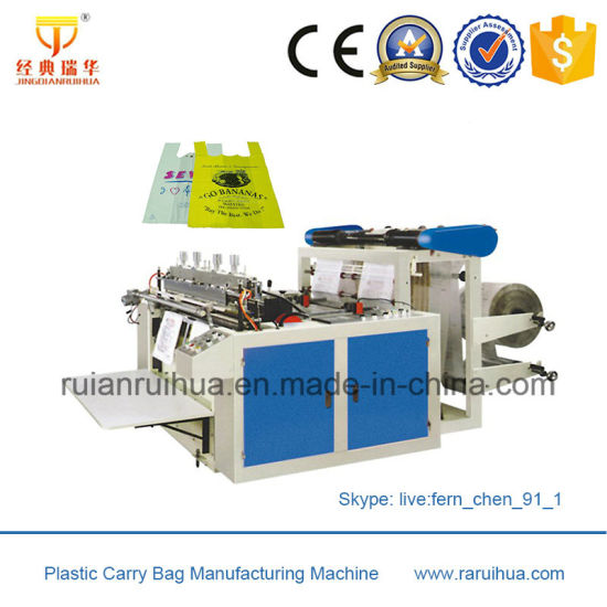 Side Seal Heat Cutting Polypropylene Clothes Bag Making Machine (RQL) pictures & photos
