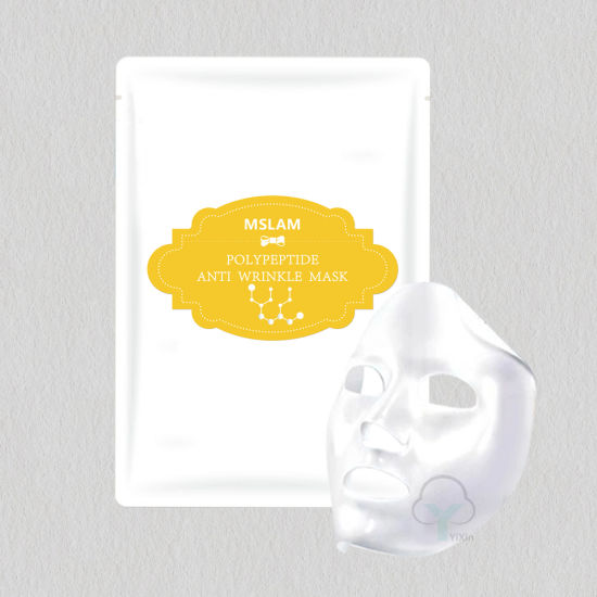 Polypeptide Whitening Repair Silk Face Mask Cosmetic Facial Mask