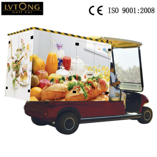 Wholesale 2 Seats Electric Restaurant Car pictures & photos