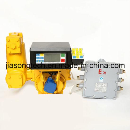 Electric Digital Fuel Oil Flow Meter
