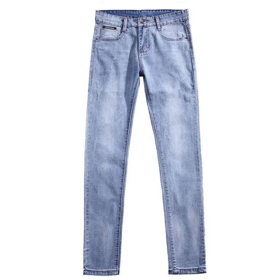 Light Blue Zip Fly Garment Wash Straight Jeans for Men