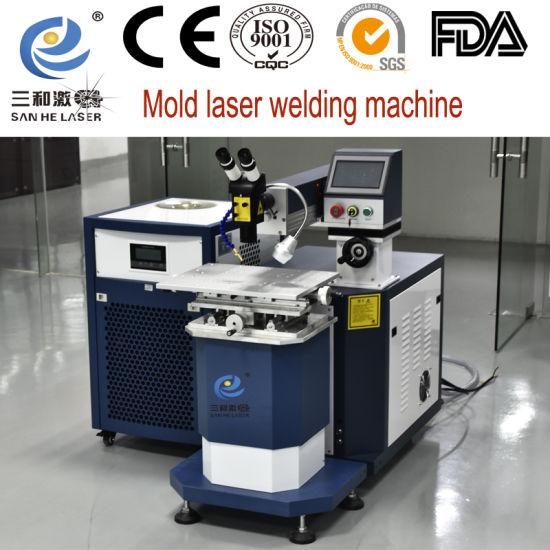 Automatic CNC Metal Mold Repairing Laser Welding Equipment /Machine