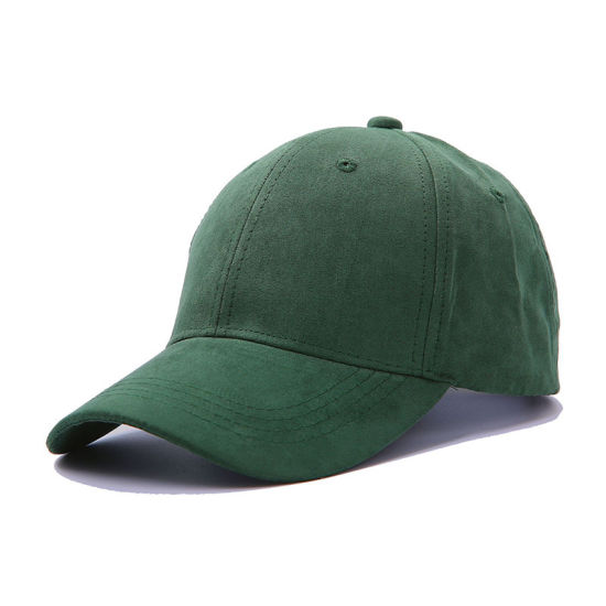 Custom Color Faux Suede Leather Adjustable Ball Cap