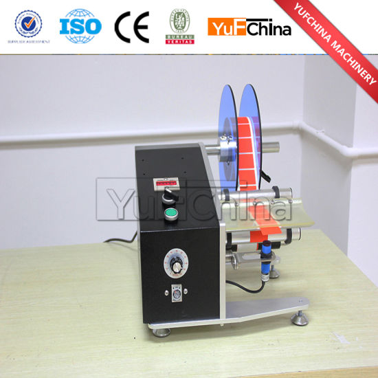 China Low Price Label Cutting Machine with Good Quality pictures & photos