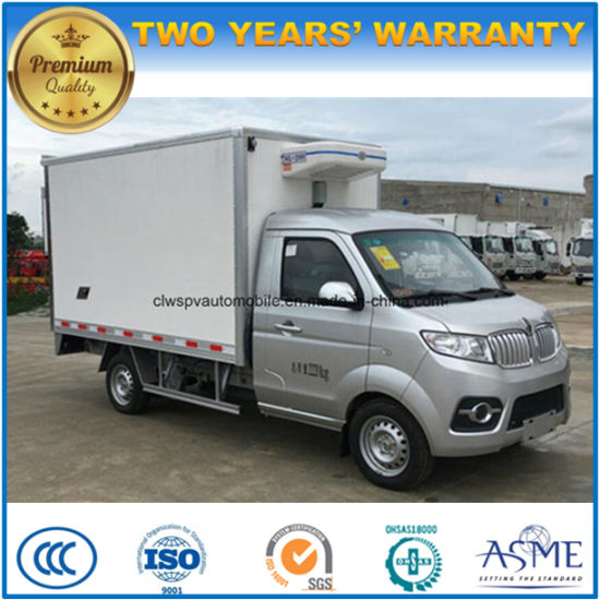 Jbc Small Cold Storage Truck 3 Tons Vaccine Transport Truck & China Jbc Small Cold Storage Truck 3 Tons Vaccine Transport Truck ...