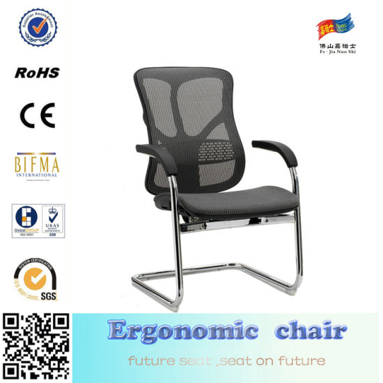 Professional Made in China Waiting Room Visitor Chair pictures & photos