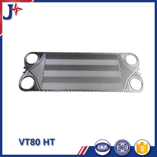 Vt80 Stainless Steel Plate Replace of Gea Plate Heat Exchanger
