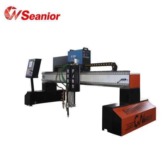 2018 Hot Sale Gantry CNC Plate Cutting Machine