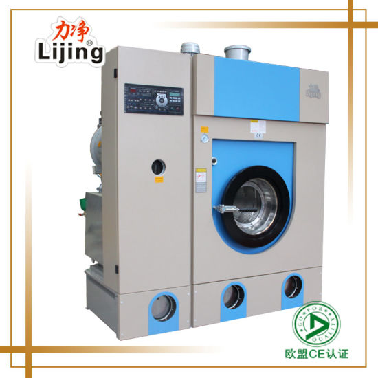 China Laundry Dry Cleaning Machine 8kg 16kg
