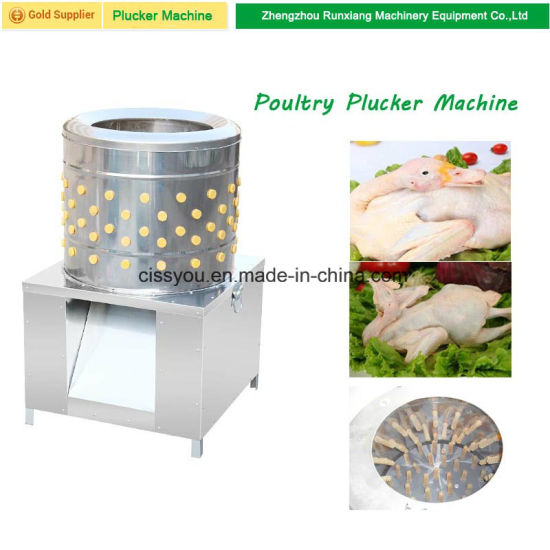 Stainless Steel Chicken Plucking Plucker Poultry Plucker Machine pictures & photos