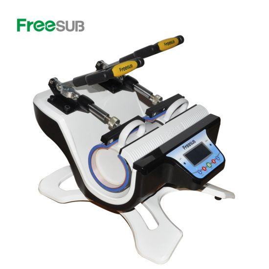 Freesub Sublimation Mug Press Machine (ST-210)