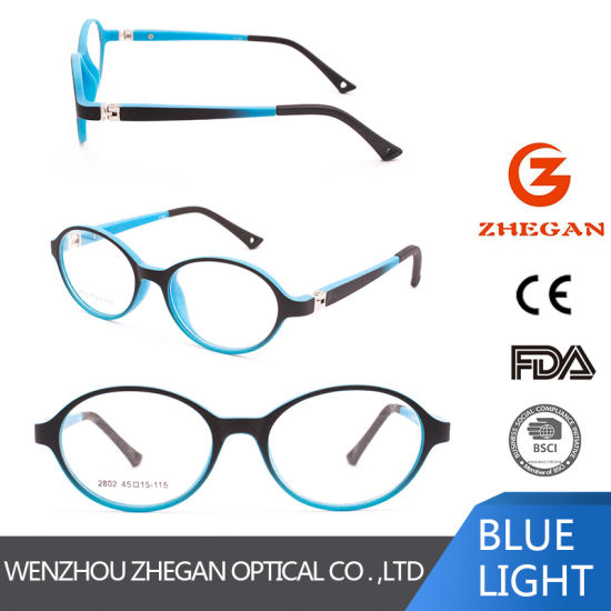 Ready Goods Hot Sell Children Sport Eyeglasses Frames, Good Quality ...