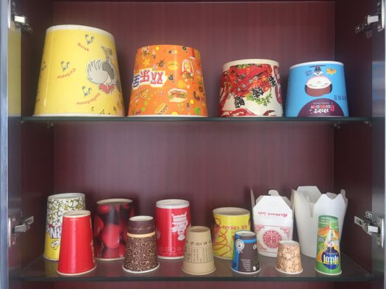Full Automatic Paper Cup Machine pictures & photos