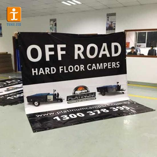 Wholesale Cheap Outdoor Custom Vinyl Advertising PVC Banner