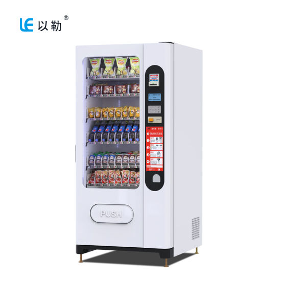 Classical Refrigerated Milk Yoghurt Cheese Combo Vending Machines