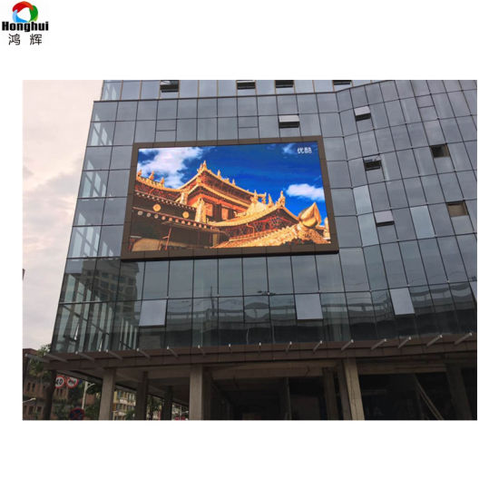 Wholesale High Brightness Outdoor Large RGB LED Screen Advertising LED Video Wall Display