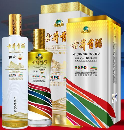 China Top 5 Liquor Gujinggong Baijiu Expo Hehe&Mengmeng