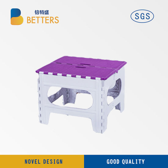 Modern Furniture for Durable and Convenient Foldable Stool pictures & photos
